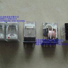 MY2N-CR-GS220VAC欧姆龙继电器正品