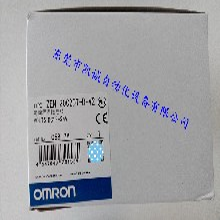欧姆龙继电器ZEN-20C2DT-D-V2全新现货