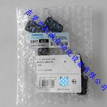 VX-014-1A3原装欧姆龙OMRON微动开关全新图片