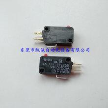 VX-01-1A2/VX-5-1A3/VX-5-1C22欧姆龙微动开关全新现货图片
