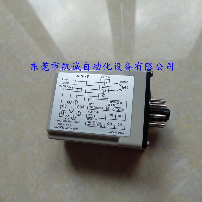 欧姆龙APR-SAC220V相序保护继电器