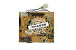 MMI270M3-2力劲机CPU板TECH1H主机板