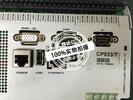上海KEBACP033/Z博创注塑机科霸控制器维修
