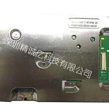 注塑机工业级显示屏DT618-780012