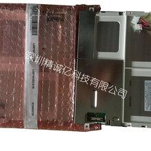 全新日本原装LQ074V3DC01R有信机械手显示屏及机械手维修