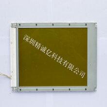 富强鑫2100电脑显示屏SP24V001全新富强鑫电脑板及电脑板维修