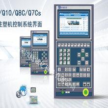 海天机弘讯电脑Q10面板MMI270M8操作主板