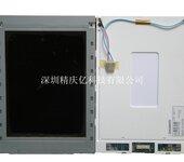 163�y�:�9�k�f�[ڞ���_lcbdt163m14c3ds-lcv-c077-163a海天注塑机ak580电脑显示屏