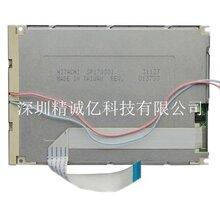 海天注塑机彩色显示屏3DS_LED-M6CUM-HI-S03183