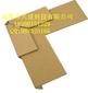雅安紙護角-石棉L型護角-漢源紙護角批發加工圖片