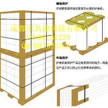 陕西西安纸护角-包角护边纸护角加工图片