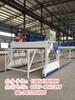 大板光固机生产线