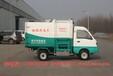 小型垃圾车价格/电动四轮垃圾车价格质优价廉量大从优