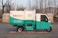 电动垃圾车生产厂家电动三轮垃圾车价格、图片