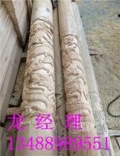 全国定可能不可能制蜀大侠火锅店原木雕龙柱图片
