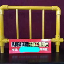 玻璃钢变压器围栏加油站护栏油井防护网