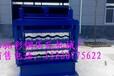 钢结构活动房专用840-900-828三层全自动仿古琉璃瓦压型设备