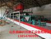 外墙保温板防火板生产线设备厂家