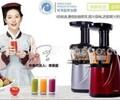 欢迎访问惠人榨汁机站各点售后服务中心DFGHFGH