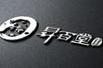 昇百堂——保健品行业品牌设计