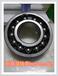 高温轴承生产厂家哈尔滨振硕直销970系列