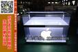 华为手机柜台苹果展示柜电信手机配件柜