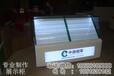 烟草柜台烟酒靠墙柜中国移动受理台新款柜台