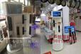 福州乐橙智能锁柜台智能家居柜台VR展示柜