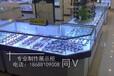 泉州智能锁柜台指纹锁展示架安防展柜