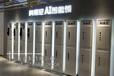 保定王力电子锁柜台智能机器人柜台展柜定做