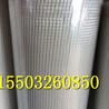 玻璃纤维网格布主要性能和特点