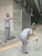 广州越秀私人家漏水,家里地板砖上渗水,暗管漏水检测维修