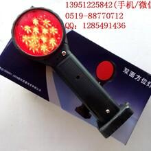 双面方位灯海洋王FL4830双面方位灯铁路信号灯可伸缩