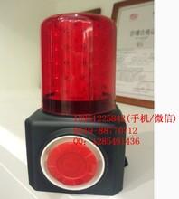 FL4870多功能声光报警器115分贝锂电池组红色闪光报警器