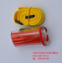海洋王款FL4800防爆强光方位灯红黄蓝绿四色自选防爆铁路值班信号灯图片