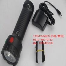 海洋王MSL4730微信多功能信号灯多功能袖珍信号灯红黄白红绿白铁路信号灯