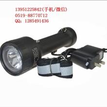 海洋王固态免维护强光电筒JW7500深圳海洋王JW7500手电筒