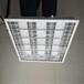 防爆LED格栅灯600x600格栅净化灯盘310W三管防爆格栅盘