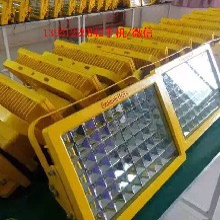 LED防爆灯40w50w60w70w加油站吸顶低碳新黎明LED防爆泛光投光灯
