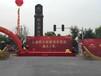 上海房地产开盘庆典仪式策划布置公司