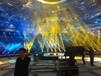 上海品牌发布会创意活动策划舞台搭建公司