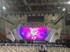 上海马拉松活动舞台搭建、桁架背景搭建公司