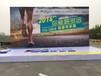 上海马拉松赛事场地舞台搭建公司