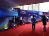 上海展台制作展览展示公司