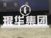 上海标准展台制作、木制背景板制作公司
