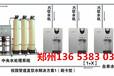 许昌校园直饮水节能开水器3M净水器