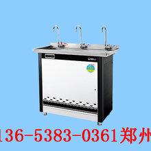 南阳信阳学校不锈钢全自动智能净化电热开水器厂家直销图片