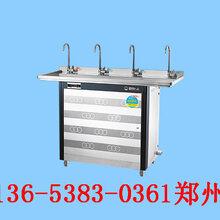 荥阳巩义学校不锈钢智能自动净化电热开水器JO-4C参数详解图片