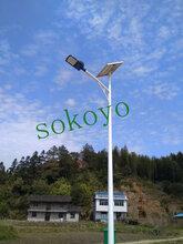 贵州锂电二体灯江苏开元供应锂电智能二体灯