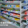 天津超市货架便利店展示架洞洞板货架开放式药店货架